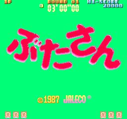 Butasan (ARC)  © Jaleco 1987   1/6