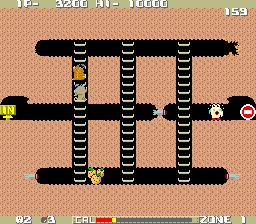 Calorie Vs. Moguranian (ARC)  © Sega 1986   2/2