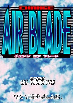 Change Air Blade (ARC)  © Sammy 1999   1/5