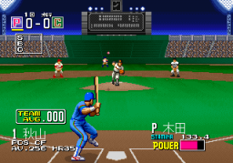 Clutch Hitter (ARC)  © Sega 1991   2/4