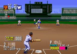 Clutch Hitter (ARC)  © Sega 1991   3/4