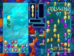 Columns 97 (ARC)  © Sega 1997   2/2
