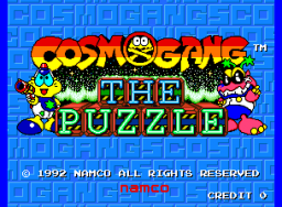 Cosmo Gang The Puzzle (ARC)  © Namco 1992   1/4