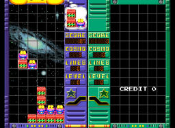 Cosmo Gang The Puzzle (ARC)  © Namco 1992   2/4