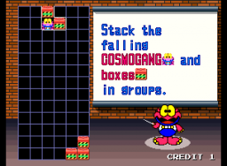 Cosmo Gang The Puzzle (ARC)  © Namco 1992   3/4