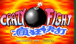 Crazy Fight (ARC)  © Subsino 1998   1/3