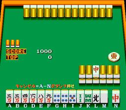 Crystal Gal II Mahjong (ARC)  © Nichibutsu 1986   3/3
