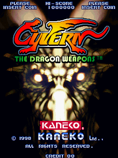 Cyvern: The Dragon Weapons (ARC)   © Kaneko 1998    1/3