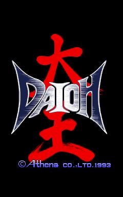 Daioh (ARC)  © Sammy 1993   1/3