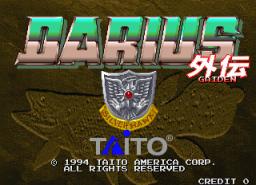 Darius Gaiden (ARC)  © Taito 1994   1/5