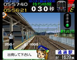 Densha De Go! 2 (ARC)  © Taito 1999   1/1