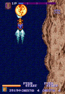 Desert Breaker (ARC)  © Sega 1992   6/6