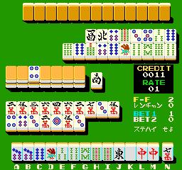 Don-Den Mahjong (ARC)  © Dynax 1986   1/3