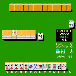 Don-Den Mahjong (ARC)  © Dynax 1986   2/3