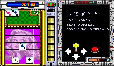 Double Dealer (ARC)  © NMK 1991   4/4