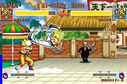 Dragon Ball Z 2: Super Battle (ARC)  © Banpresto 1995   2/6