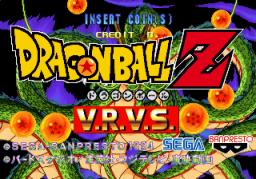 Dragon Ball Z V.R. V.S. (ARC)  © Sega 1994   1/4