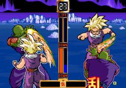 Dragon Ball Z V.R. V.S. (ARC)  © Sega 1994   2/4