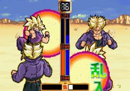Dragon Ball Z V.R. V.S. (ARC)  © Sega 1994   3/4