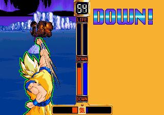 Dragon Ball Z V.R. V.S. (ARC)  © Sega 1994   4/4