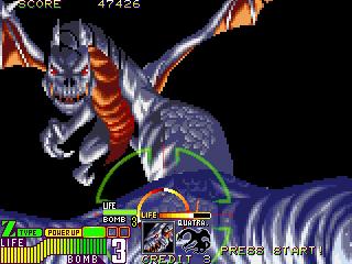 Dragon Gun (ARC)  © Data East 1992   5/5