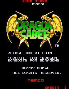 Dragon Saber (ARC)  © Namco 1990   1/4