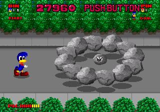Dynamite Dux (ARC)  © Sega 1989   4/6