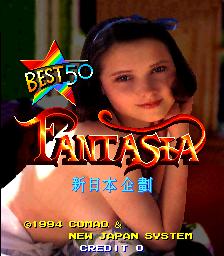 Fantasia (1994) (ARC)  © Comad 1994   1/3