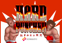 Hard Puncher (ARC)  © Konami 1988   1/7