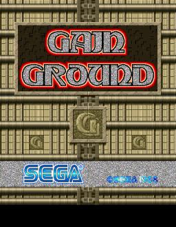 Gain Ground (ARC)  © Sega 1988   1/4