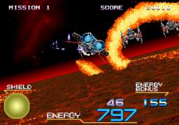 Galaxy Force II (ARC)  © Sega 1988   4/5