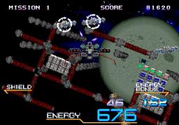 Galaxy Force II (ARC)  © Sega 1988   5/5