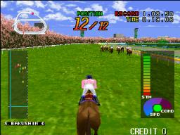 Gallop Racer (ARC)  © Tecmo 1996   2/5