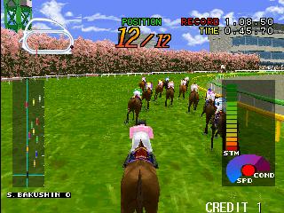 Gallop Racer (ARC)  © Tecmo 1996   5/5