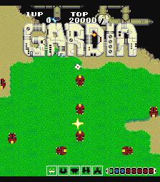Gardia (ARC)  © Sega 1986   1/3