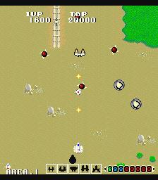 Gardia (ARC)  © Sega 1986   3/3