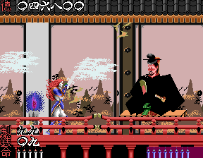 Genpei Touma Den (ARC)  © Namco 1986   5/7