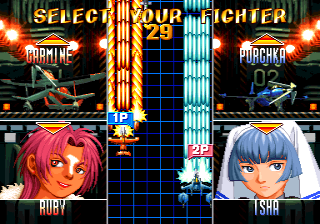 Giga Wing (ARC)   © Capcom 1999    20/21