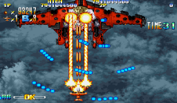 Giga Wing (ARC)   © Capcom 1999    3/21