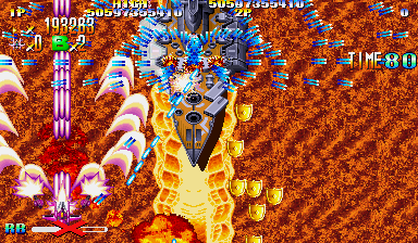 Giga Wing (ARC)   © Capcom 1999    10/21