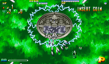 Giga Wing (ARC)   © Capcom 1999    15/21