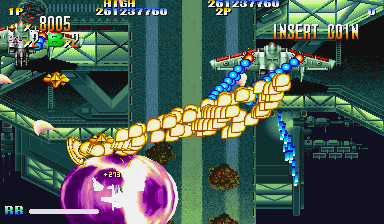Giga Wing (ARC)   © Capcom 1999    16/21