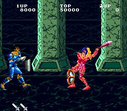Gladiator (ARC)  © Taito 1986   2/5
