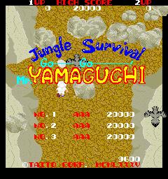 Go Go Mr. Yamaguchi (ARC)  © Taito 1985   1/3