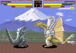 Godzilla (1993) (ARC)  © Banpresto 1993   2/4