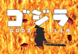 Godzilla (1993) (ARC)  © Banpresto 1993   1/4