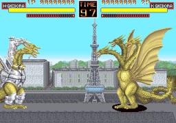 Godzilla (1993) (ARC)  © Banpresto 1993   3/4