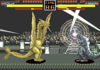 Godzilla (1993) (ARC)  © Banpresto 1993   4/4