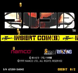 Golgo 13 (1999) (ARC)  © Namco 1999   1/3
