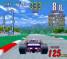 Grand Prix Star (ARC)  © Jaleco 1991   3/3